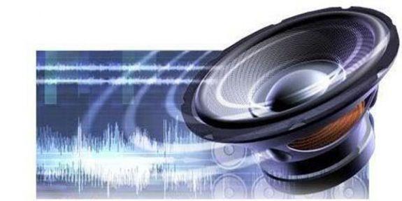 Dải tần số âm thanh trong karaoke